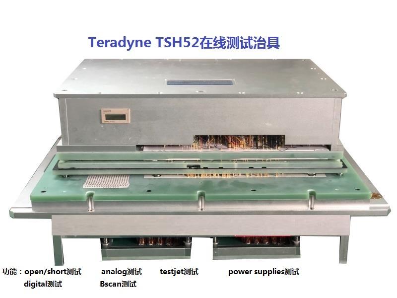 Teradyne TSH52在线测试治具